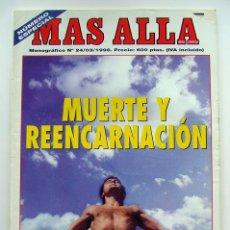 Coleccionismo de Revista Más Allá: MAS ALLÁ . MONOGRAFICO Nº 24 . MUERTE Y REENCARNACION . 1ª EDICION. Lote 29096007