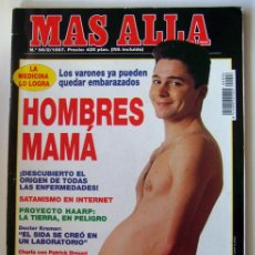 Coleccionismo de Revista Más Allá: LOTE REVISTA MAS ALLÁ . NÚMEROS 60 A 118 . UNIDAD Y SUELTOS. Lote 29227745