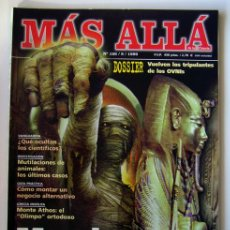 Coleccionismo de Revista Más Allá: LOTE REVISTA MAS ALLÁ . NÚMEROS 119 A 145 . UNIDAD Y SUELTOS. Lote 29227779