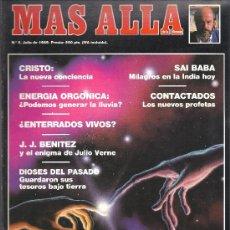 Coleccionismo de Revista Más Allá: REVISTA MAS ALLA Nº 5 JULIO 1989. Lote 29686958