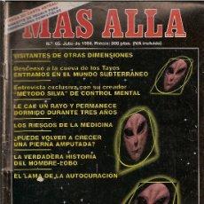 Coleccionismo de Revista Más Allá: REVISTA MAS ALLÁ. NUMERO 65 JULIO DE 1994. VISITANTES DE OTRAS DIMENSIONES.. Lote 32401036
