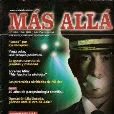 Coleccionismo de Revista Más Allá: REVISTA ESOTÉRICA MÁS ALLÁ DE LA CIENCIA. NÚMERO 246. LOS PILOTOS ROMPEN SU SILENCIO.. Lote 32412587