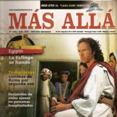 Coleccionismo de Revista Más Allá: REVISTA ESOTÉRICA MAS ALLÁ NUMERO 226 AÑO XIX. LOS OTROS SEGUIDORES DE JESÚS.. Lote 32413866