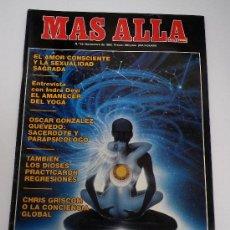 Collectionnisme de Magazine Más Allá: MAS ALLÁ.Nº 045. LAS APARICIONES DE LA VIRGEN EN ESPAÑA. INDRA DEVI. OSCAR GONZALEZ QUEVEDO. CHRIS G. Lote 32692374