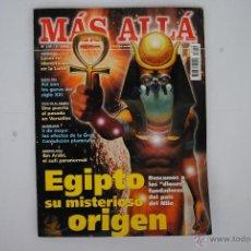 """Coleccionismo de Revista Más Allá: REVISTA """"MAS ALLA"""" EGIPTO Nº135 MAYO 2000. Lote 39989721"""