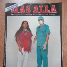 Coleccionismo de Revista Más Allá: MÁS ALLÁ DE LA CIENCIA. MONOGRÁFICO, Nº 14. 10/1995. CURANDEROS - DIVERSOS AUTORES. Lote 192604433