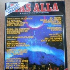 Coleccionismo de Revista Más Allá: MÁS ALLÁ DE LA CIENCIA. Nº 29. JULIO 1991. LA SEGUNDA VENIDA DE CRISTO ESTÁ PRÓXIMA - DIVERSOS AUTOR. Lote 38675873