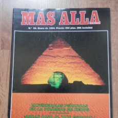 Coleccionismo de Revista Más Allá: MÁS ALLÁ DE LA CIENCIA. Nº 59. ENERO 1994. EXPERIENCIAS PSÍQUICAS EN LA PÍRAMIDE DE KEOPS - DIVERSOS. Lote 38676145