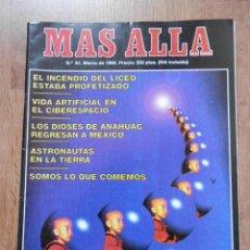 Coleccionismo de Revista Más Allá: MÁS ALLÁ DE LA CIENCIA. Nº 61. MARZO 1994. EL MAESTRO DEL LAMA OSEL ABANDONA LOS HÁBITOS - DIVERSOS . Lote 38676147