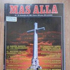 Coleccionismo de Revista Más Allá: MÁS ALLÁ DE LA CIENCIA. Nº 70. DICIEMBRE 1994. EL VALLE DE LOS CAÍDOS: UN CEMENTERIO MÁGICO - DIVERS. Lote 38676206
