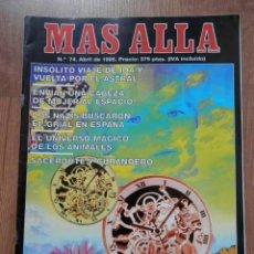 Coleccionismo de Revista Más Allá: MÁS ALLÁ DE LA CIENCIA. Nº 74. ABRIL 1995. SI USTED ENVEJECE ES PORQUE QUIERE - DIVERSOS AUTORES. Lote 38676265