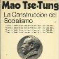Coleccionismo de Revista Más Allá: MÁS ALLÁ DE LA CIENCIA. LO MEJOR. Nº 5/4/2002. HISTORIA MALDITA - DIVERSOS AUTORES. Lote 38676530