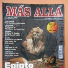 Coleccionismo de Revista Más Allá: MÁS ALLÁ DE LA CIENCIA. NÚM. 130 (EGIPTO, LO QUE QUEDA POR DESCUBRIR) - DIVERSOS AUTORES. Lote 39362557