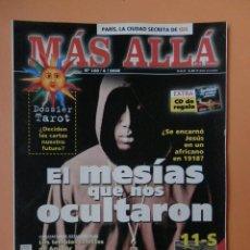 Coleccionismo de Revista Más Allá: MÁS ALLÁ DE LA CIENCIA. NÚM. 160 (EL MESÍAS QUE NOS OCULTARON) - DIVERSOS AUTORES. Lote 39362612