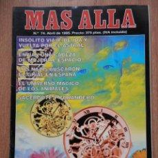 Coleccionismo de Revista Más Allá: MÁS ALLÁ DE LA CIENCIA. Nº 74. ABRIL 1995. SI USTED ENVEJECE ES PORQUE QUIERE - DIVERSOS AUTORES. Lote 39482941