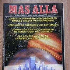 Coleccionismo de Revista Más Allá: MÁS ALLÁ DE LA CIENCIA. Nº 78/8/1995. PROYECTOS PARA HACER HABITABLES OTROS PLANETAS - DIVERSOS AUTO. Lote 39482942