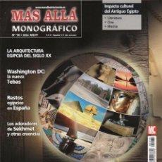 Coleccionismo de Revista Más Allá: MAS ALLA MONOGRAFICO N. 70 - TEMA: LA HERENCIA DE EGIPTO (NUEVA). Lote 195396321