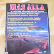 Collectionnisme de Magazine Más Allá: REVISTA MAS ALLA Nº 76 AÑO 1995. Lote 44858217