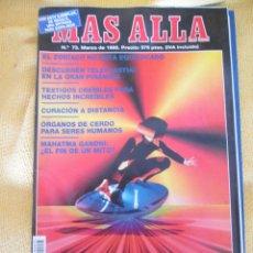 Coleccionismo de Revista Más Allá: REVISTA MAS ALLA Nº 73 AÑO 1995. Lote 44858254
