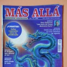 Coleccionismo de Revista Más Allá: MÁS ALLÁ DE LA CIENCIA. Nº 1/8/1999. EDICIÓN ESPECIAL. EL ECLIPSE DEL MILENIO - DIVERSOS AUTORES. Lote 44864604