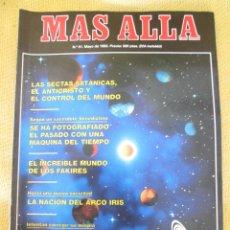Coleccionismo de Revista Más Allá: REVISTA MAS ALLA Nº51 AÑO 1993. Lote 45745764