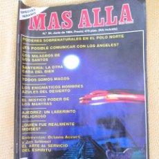 Coleccionismo de Revista Más Allá: REVISTA MAS ALLA Nº64 AÑO 1994. Lote 71708171