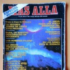 Coleccionismo de Revista Más Allá: MÁS ALLÁ DE LA CIENCIA. Nº 29. JULIO 1991. LA SEGUNDA VENIDA DE CRISTO ESTÁ PRÓXIMA - DIVERSOS AUTOR. Lote 47140925