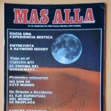 Collectionnisme de Magazine Más Allá: MÁS ALLÁ DE LA CIENCIA. Nº 43. SEPTIEMBRE 1992. ENTREVISTA A RAYMOND MOODY - DIVERSOS AUTORES. Lote 48899263