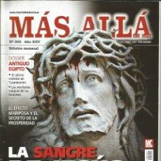 Coleccionismo de Revista Más Allá: REVISTA ESOTÉRICA MÁS ALLÁ NÚMERO 302 AÑO XXV. LA SANGRE DE JESÚS.. Lote 50843646