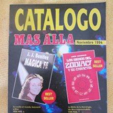 Coleccionismo de Revista Más Allá: REVISTA MAS ALLA CATALOGO 1994. Lote 54981378