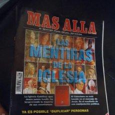 Coleccionismo de Revista Más Allá: REVISTA MAS ALLA AÑO 1997 LAS MENTIRAS DE LA IGLESIA. Lote 58556532