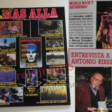 Coleccionismo de Revista Más Allá: MAS ALLÁ REVISTA - Nº 15 EXTRA - C. PLANETARIA - ENTREVISTA A ANTONIO RIBERA OVNIS MISTERIO UFOLOGÍA. Lote 62189388