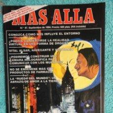 Coleccionismo de Revista Más Allá: REVISTA MAS ALLA Nº 67 AÑO 1994 , LUGARES DE CRECIMIENTO -CAMARA HOLOGRAFICA -JUGAR CON FUEGO. Lote 69891845