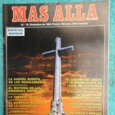 Coleccionismo de Revista Más Allá: REVISTA MAS ALLA , Nº 70 ,AÑO 1.994 - ESPECIAL NAVIDAD - EL VALLE DE LOS CAIDOS -CONCIENCIA Y DROGAS. Lote 72198867