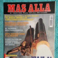 Coleccionismo de Revista Más Allá: REVISTA MAS ALLA N º 109 ,AÑO 1.998 - VIAJE AL HIPERESPACIO - INCREIBLES SANACIONES -VICENTE FERRER. Lote 72228867