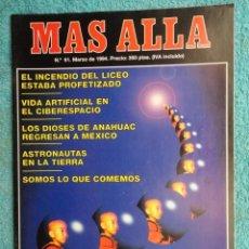 Coleccionismo de Revista Más Allá: REVISTA MAS ALLA ,Nº 61 ,AÑO 1.994 - APARICIONES DEL ESCORIAL - TERAPIA DE REGRESION - LAMA OSEL. Lote 72234999