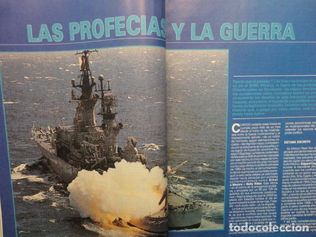 Coleccionismo de Revista Más Allá: REVISTA MAS ALLA ,Nº EXTRA , AÑO 1.991 - GUERRA Y PAZ - ( GUERRA DEL GOLFO ) - Foto 10 - 72236855