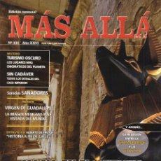 Coleccionismo de Revista Más Allá: MAS ALLA N. 335 - EN PORTADA: MAGIA EN EL ANTIGUO EGIPTO (NUEVA). Lote 72944147