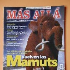 Collectionnisme de Magazine Más Allá: MÁS ALLÁ DE LA CIENCIA. Nº 185/7/2004. VUELVEN LOS MAMUTS - DIVERSOS AUTORES. Lote 224892295
