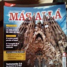 Coleccionismo de Revista Más Allá: REVISTA MÁS ALLÁ LOTE DE 52 NÚMEROS. Lote 80724231