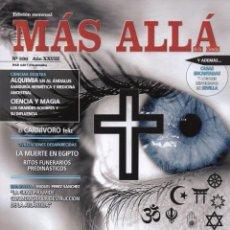 Coleccionismo de Revista Más Allá: MAS ALLA N. 336 - EN PORTADA: ESTADOS ALTERADOS DE CONCIENCIA Y RELIGION (NUEVA). Lote 81054464