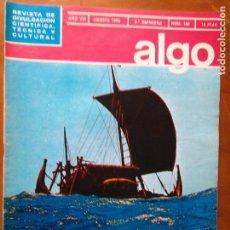Coleccionismo de Revista Más Allá: REVISTA CIENTIFICA EDITORIAL HYMSA ALGO TECNICA Y CULTURAL - AÑOS 60 / 70 MUCHAS EN TIENDA . Lote 84807264