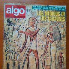 Coleccionismo de Revista Más Allá: REVISTA CIENTIFICA EDITORIAL HYMSA ALGO TECNICA Y CULTURAL - AÑOS 60 / 70 MUCHAS EN TIENDA . Lote 84807488