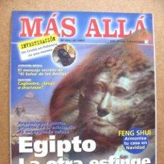 Coleccionismo de Revista Más Allá: REVISTA MAS ALLA Nº 154 ESFINGE EGIPTO PIES GRANDES FENG SHUI POR NAVIDAD. Lote 85139604