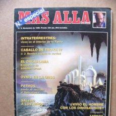 Coleccionismo de Revista Más Allá: REVISTA MAS ALLA Nº 9 HOMBRE DEL MESOZOICO OVNIS EN URSS - DALAI LAMA - CUEVA DE PATMOS. Lote 85139696