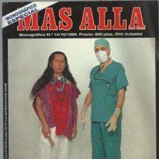 Coleccionismo de Revista Más Allá: MAS ALLÁ MONOGRÁFICO Nº14, JC ED. 1995. CURANDEROS.. Lote 97943327