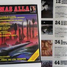 Coleccionismo de Revista Más Allá: REVISTA MÁS ALLÁ 3 1989 MISTERIO ESOTERISMO FERNANDO JIMÉNEZ DEL OSO EXTRATERRESTRES MENTE EXORCISMO. Lote 98193075