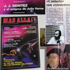 Coleccionismo de Revista Más Allá: REVISTA MÁS ALLÁ 5 1989 JIMÉNEZ DEL OSO MISTERIO JJ BENÍTEZ ENIGMA DE JULIO VERNE CONTACTADOS DIOSES. Lote 98408915