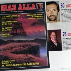 Coleccionismo de Revista Más Allá: REVISTA MÁS ALLÁ 7 MISTERIO JIMÉNEZ DEL OSO - TEMPLARIOS SIXTO PAZ GAIA - ABDUCIDO BARCOS FANTASMAS. Lote 99185671