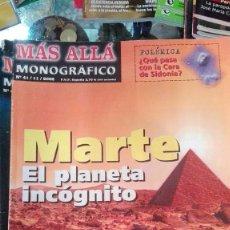 Coleccionismo de Revista Más Allá: 18 REVISTAS MAS ALLA. Lote 100624415